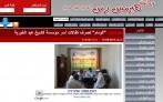 """وكالة هيرمس - """"الوئام الخيرية"""" تصرف كفالات أسر مؤسسة الشيخ"""