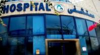 المستشفى الأردني الميداني المستضاف