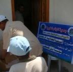مشاريع المساعدات الإغاثية