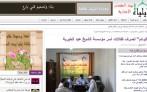 """وكالة إيلياء - """"الوئام الخيرية"""" تصرف كفالات أسر مؤسسة الشيخ"""
