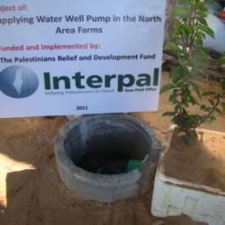 مشروع مضخة مياه مشتل منطقة أبو عبيدة بن الجراح