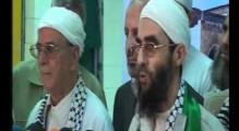 قافلة الجزائر غزة الأولى - الجزء الثاني