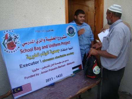 مشروع الحقائب المدرسية